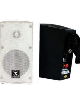 Hipercentro Electronico bafle para pared de sonido ambiental YAMAKI BS4220TS-NE