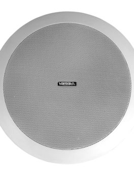 Hipercentro Electronico parlante de techo para sonido ambiental YAMAKI PT-6230T
