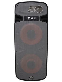 Hipercentro Electronico cabina doble parlante activa de alta potencia JYR J5165