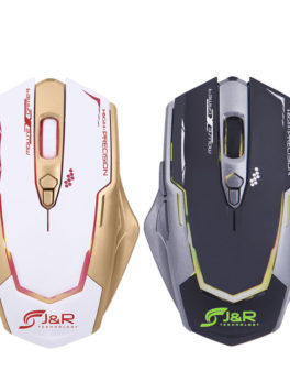 Hipercentro Electronico mouse gamer inalámbrico JYR MGJR-035