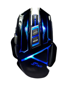 Hipercentro Electronico mouse gamer profesional con leds JYR MGJR 033