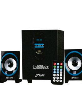 Hipercentro Electronico teatro en casa 1.2 con control remoto JYR J5136