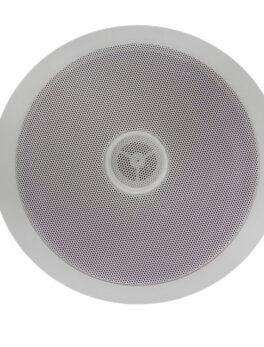 Hipercentro Electronico parlante de techo de 6 pulgadas para sonido ambiental PRODJ IC62ST